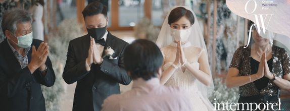 Intimate Wedding - Basic Package by Intemporel Films