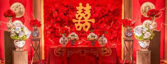 Sangjit - Carnation Package
