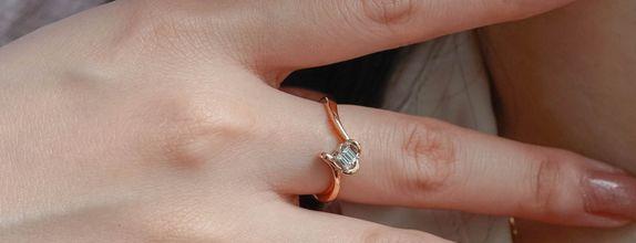 Altha Ring