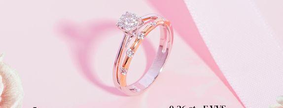 Lexa Ring