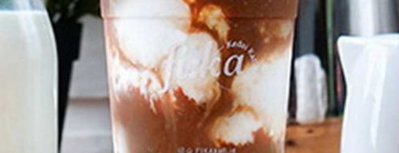 FIKA Coffee - Royal Coconut Marble Coffee (FRAPPE)