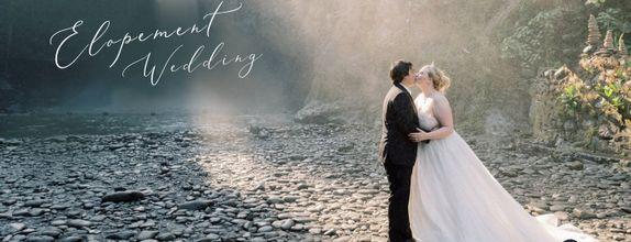 WATERFALL ELOPEMENT WEDDING