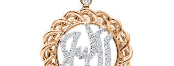 Diamond Pendant LWF0426