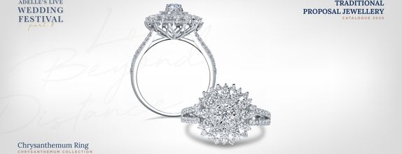 Adelle Jewellery Chrysanthemum Diamond Ring - Cincin Berlian