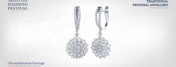 Adelle Jewellery Chrysanthemum Diamond Earrings - Anting Berlian