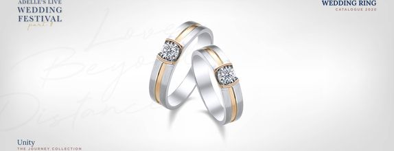 Adelle Jewellery Unity Wedding Ring - Cincin Pernikahan