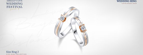 Adelle Jewellery Kiss Wedding Ring 2 - Cincin Pernikahan