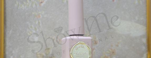 Kutek Nail Art Professional Gel Polish Show Me - Cream Splash Edge