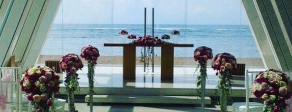 Sekar Jagat Bali - Ceremony Dekorasi