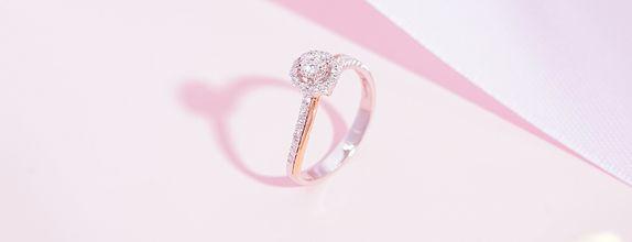 Reana Ring