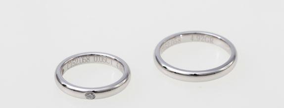 SIORAI Wedding Ring 02181300A01A Cincin wedding berlian (Pre Order)