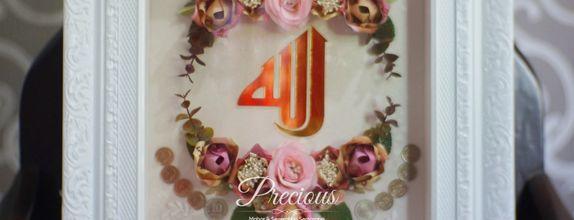Mahar Pernikahan Premium - Bahan Acrylic / Akrilik Grafir