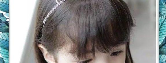 Mahkota Anak hiasan rambut mahkota kristal princess crown