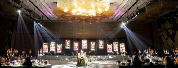 Ballroom Wedding Package 2021 (January - August)
