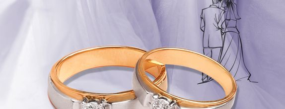 Voyage D'amour Couple Ring