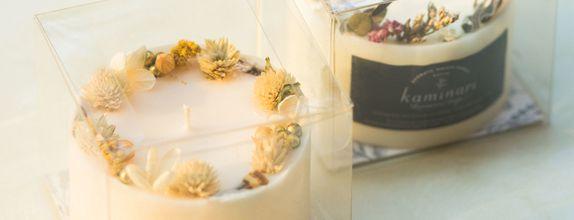 Wreath Candle (Custom)