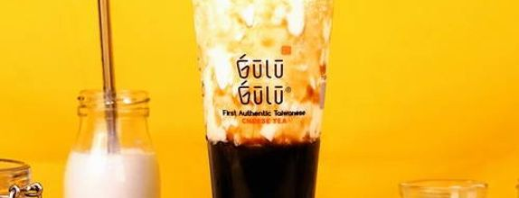 Gulu Gulu - Brown Slurppy Bobba Fresh Milk