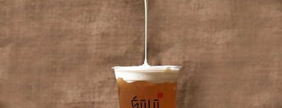Gulu Gulu - Cheese Mango Tea