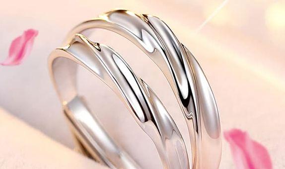 TIARIA Silver Lining Gold Wedding Ring Perhiasan Cincin Nikah Emas