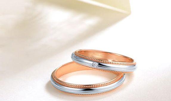 TIARIA Love Miller Diamond Wedding Ring Cincin Nikah Berlian