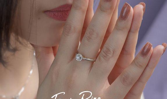 Fergie Ring