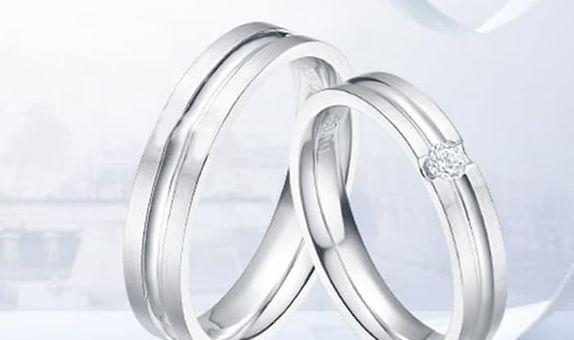 TIARIA Alluring Line Diamond Wedding Ring Cincin Nikah Berlian