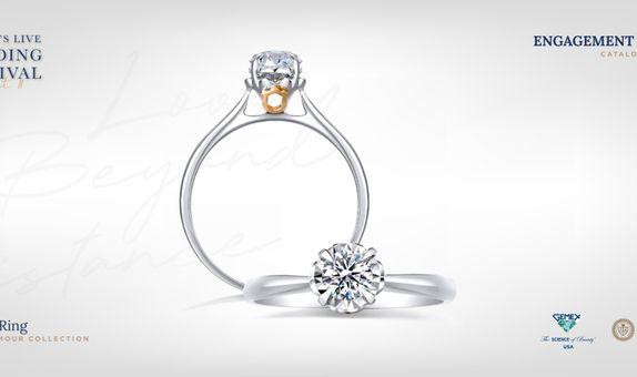 Adelle Jewellery Petalia Rose D'Amour Solitaire Ring - Cincin Tunangan