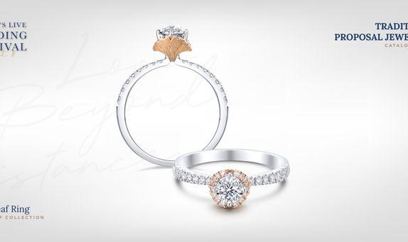 Adelle Jewellery Love Leaf Diamond Ring - Cincin Berlian