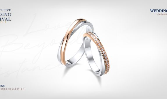 Adelle Jewellery Boundless Wedding Ring - Cincin Pernikahan