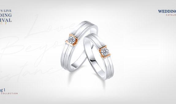 Adelle Jewellery Kiss Wedding Ring - Cincin Pernikahan