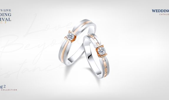 Adelle Jewellery Kiss Wedding Ring 2 - Cincin Pernikahan