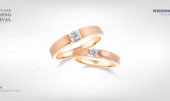 Adelle Jewellery Embrace Wedding Ring - Cincin Pernikahan
