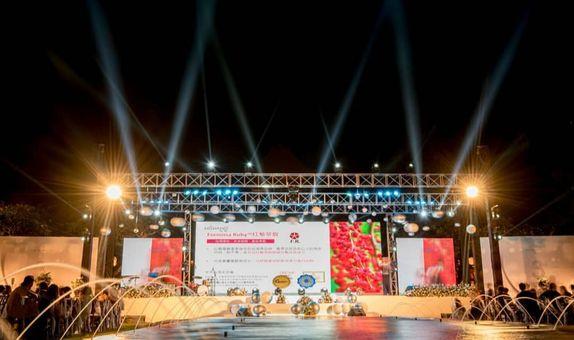 Sekar Jagat Bali - Paket Soundsystem II