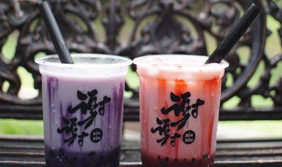 Xie Xie Boba