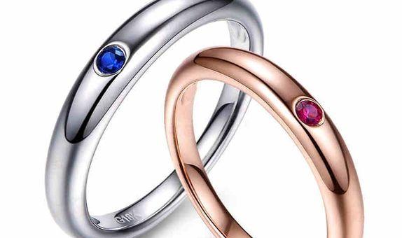 TIARIA Precious Moment Sapphire Ruby Wedding Ring Cincin Nikah