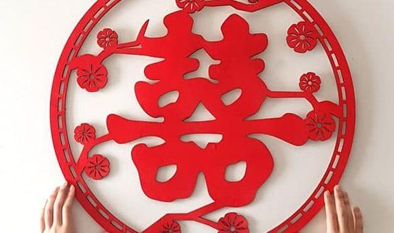 Backdrop Logo Shuang Xi