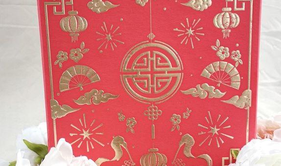 Hampers Imlek Oriental Box A