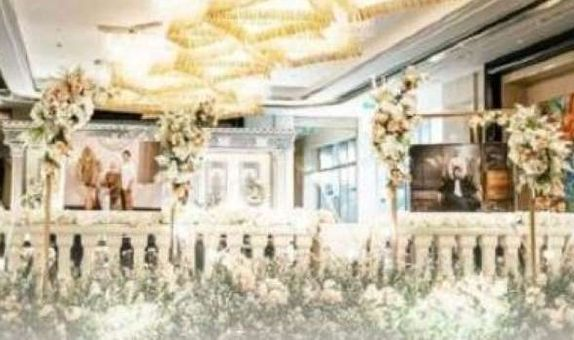 Tulip Wedding Package 2021 (Collaboration 1 Section Ballroom)