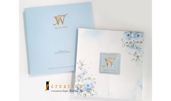 Custom Wedding Invitation 11