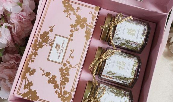 Hampers Imlek Shanghai Soft Pink Box B