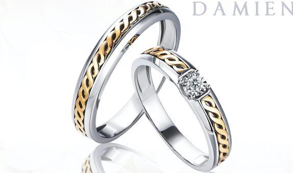 Daphnee Diamond Ring G