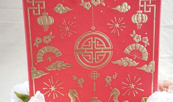 Hampers Imlek Oriental Box B