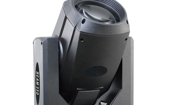 ADTPROLIGHT beam 350w BSW 3in1