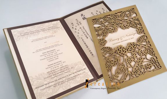 Paket 50pcs Laser Cut Simple Bookstyle Invitation 1