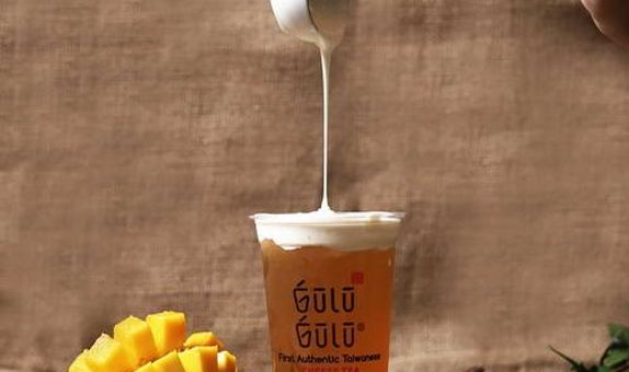 Gulu Gulu - Cheese Mango Tea