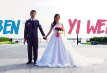 Wedding day of Ben and Yi Wei - Same-day-edit video by Go Panda Productions