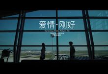 Ryo & Sze  Short Film by Momentous Motion Pictures