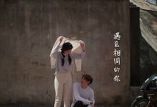 第一次 / Our First by Our Wedding Story