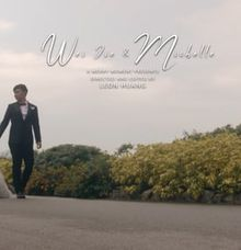 Video Actual day - Weijie & Michelle by A Merry Moment