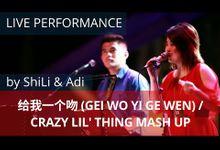 Gei Wo Yi Ge Wen by ShiLi & Adi